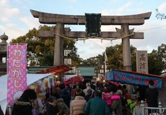 160101-takahama.jpg