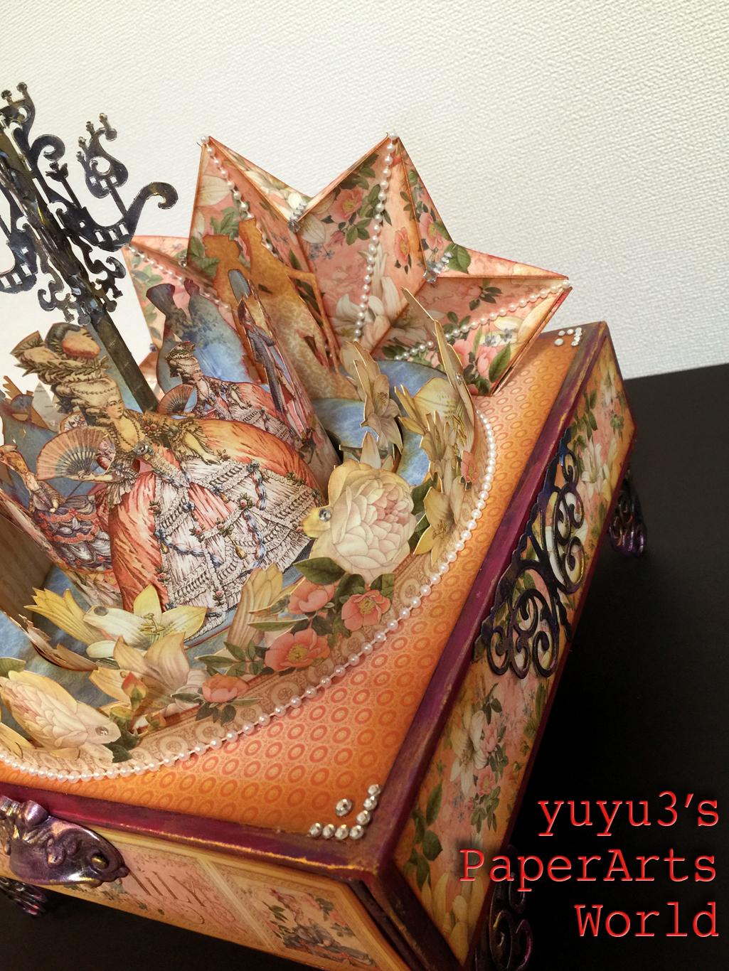 yuyu3ballroom16.jpg