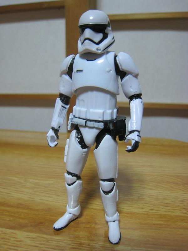 fotrooper