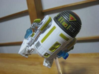 R7-Z0