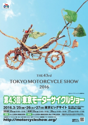 20160201_news_tmcs01.jpg