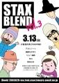 SB_vol3_2.jpg