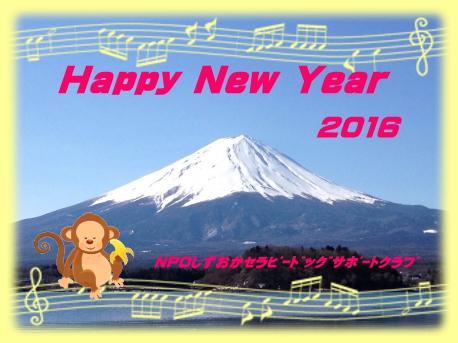 2016-nenga.jpg