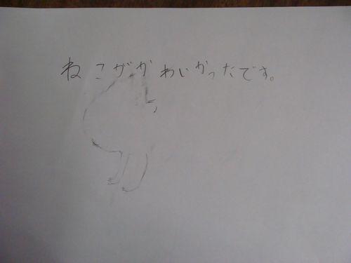 160210-45.jpg