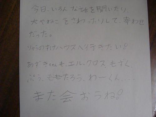 160210-57.jpg