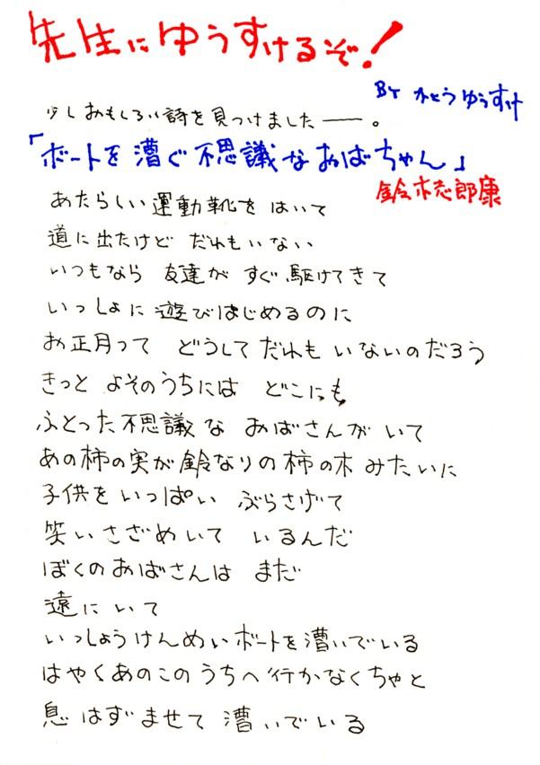 yusuke02.jpg