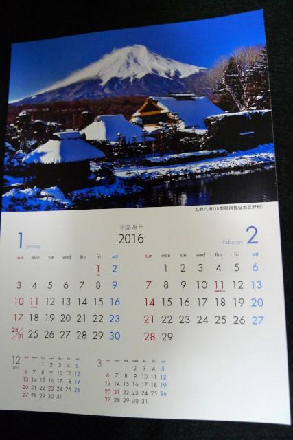 2016-2_01.jpg