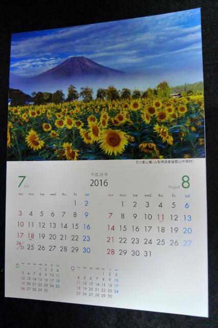 2016-5_01.jpg