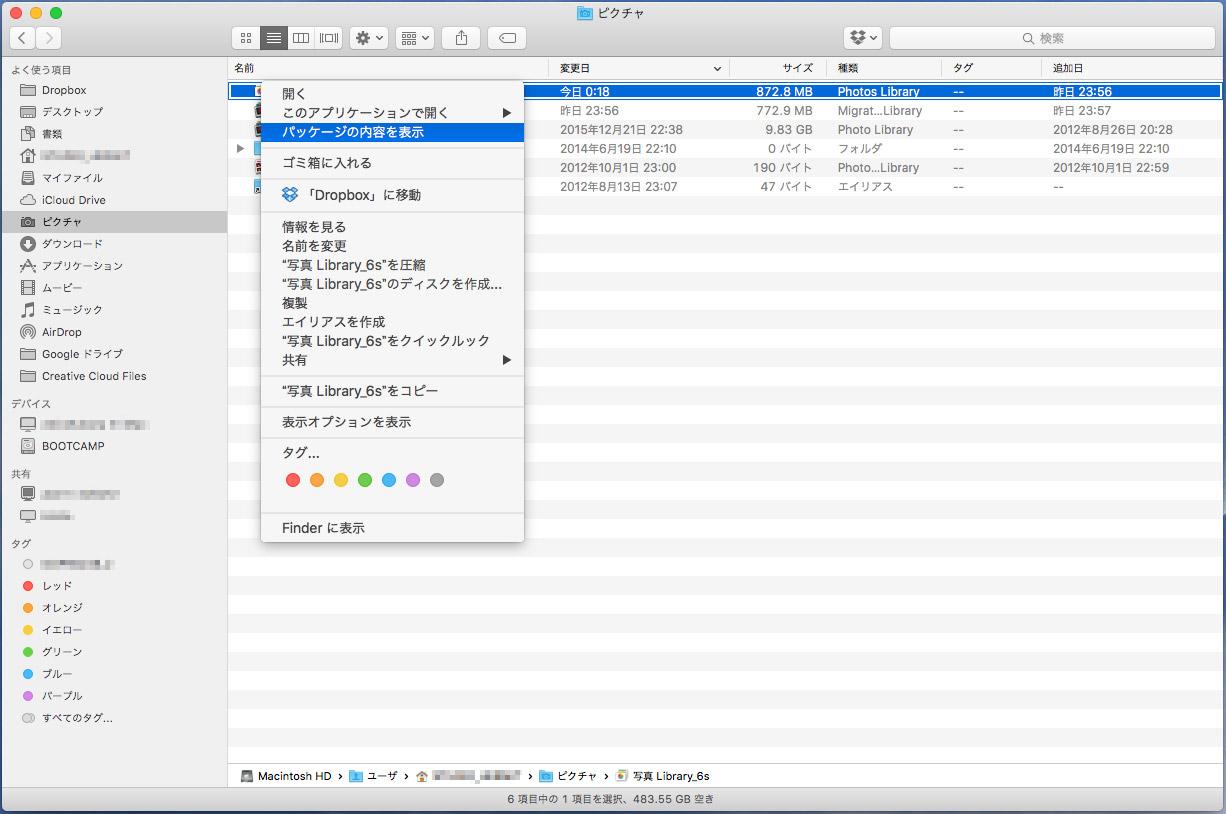 写真app_03
