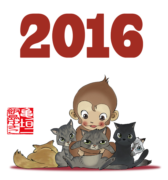 2016-2.jpg