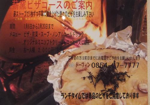 DSCF9572.jpg