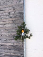 20151230 正月のお飾り(手作り)