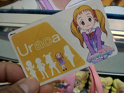 カードケース 003