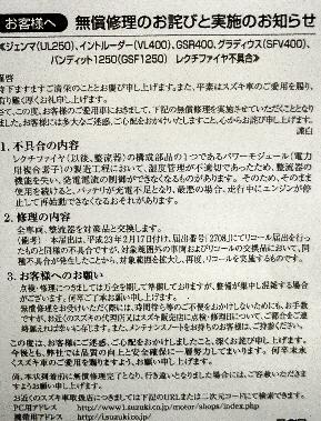 ジェンマリコール 002