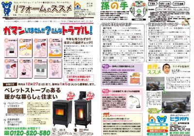 201512_mini.jpg