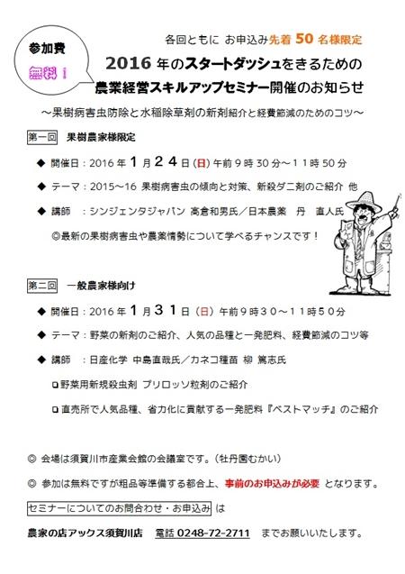 201601a_s.jpg