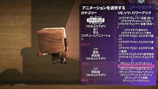 2016-02-14_171009.jpg