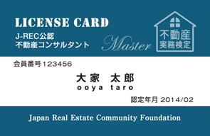 card3[1]