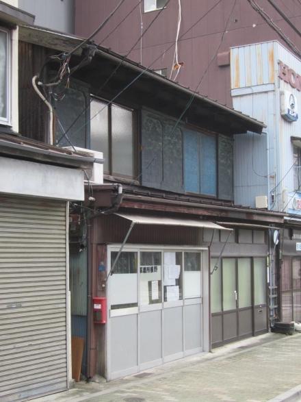 浅草橋2丁目 革漉所横野 ①
