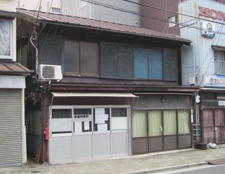 浅草橋2丁目 革漉所横野 ②