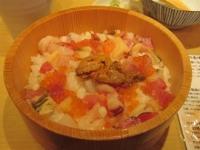 海鮮ひつまぶし丼
