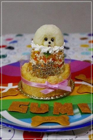 誕生日ケーキはワフさんで♪