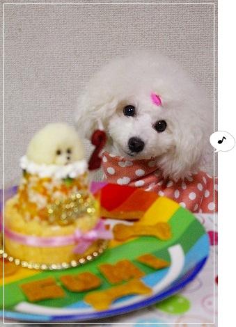 ケーキを前に、ワクワクぐーたん♪