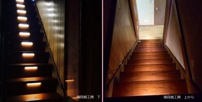 階段施工例