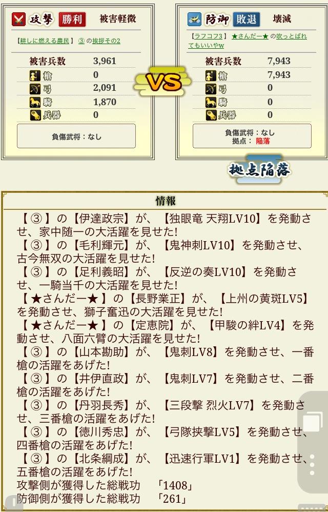2397EF7A-B1A1-4FDA-98C3-1249E8EDFB11.png