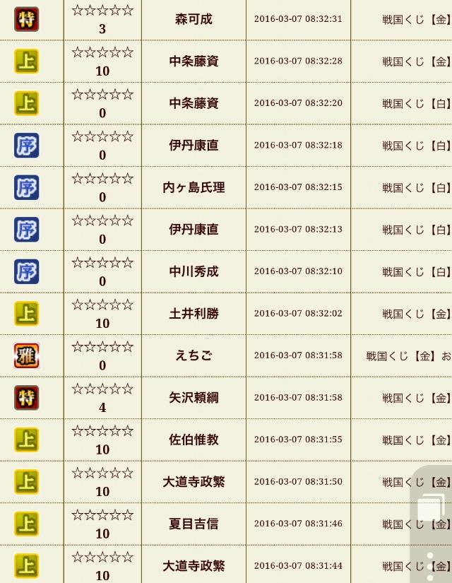 2E6E9A14-1C80-41CC-BF11-4BAED6D85C9C.png