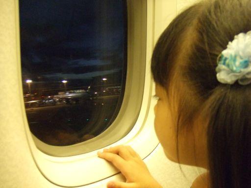 飛行機の窓際