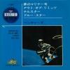 LP-4099.jpg