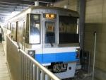 市営地下鉄(2016.1.2)