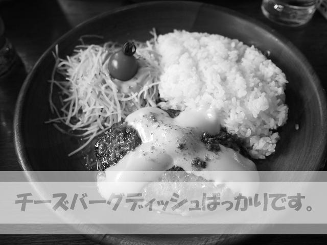 cheeseberg-1.jpg
