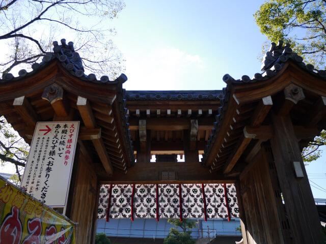 nishinomiyaebisu-6.jpg