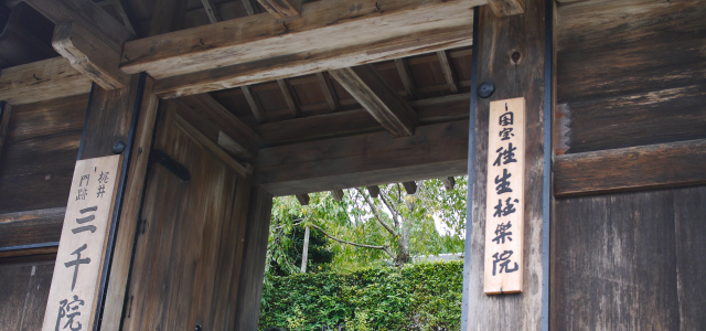 sanzenin-02.jpg