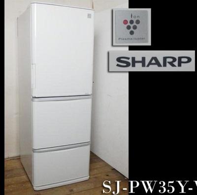 160209_冷蔵庫