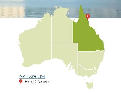 160218_オーストラリア1