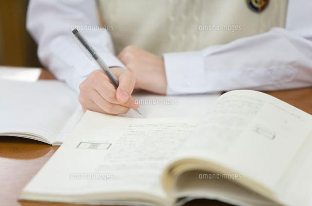効率の良い学習法_03