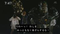手裏剣戦隊ニンニンジャー_44話