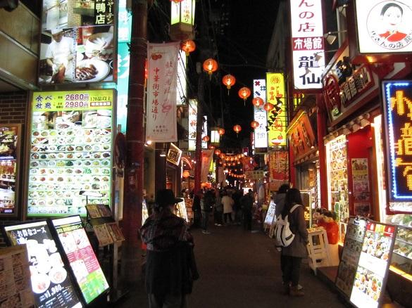 横浜 中華街