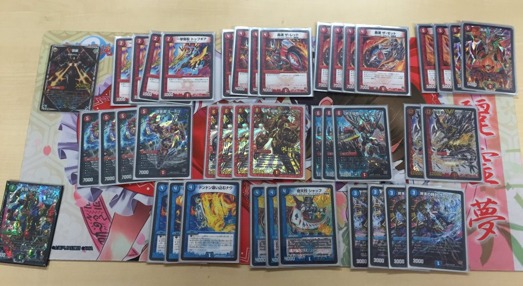 dm-guren-cs-20160228-deck-4th.jpg