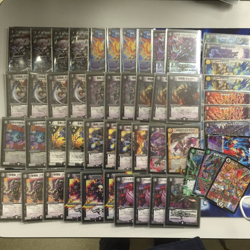 dm-heijo-cs-6th-ap-deck-1st-20160305.jpg