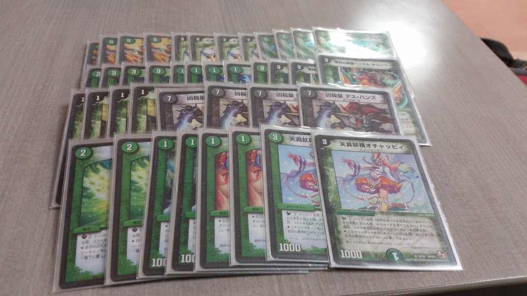 dm-kansai-cs-13th-deck-best4-b.jpg