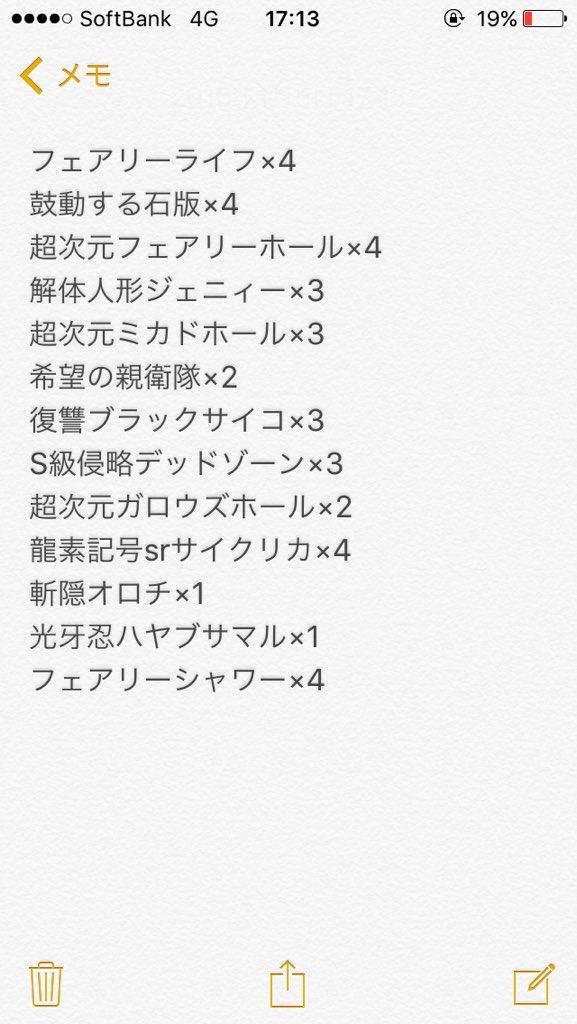 dm-oyatsu-cs-2015-winter-5team-4th-c-20160105-1.jpg