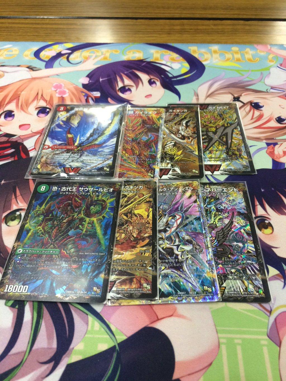 dm-sendai-cs-7th-20160305-team-deck-3rd-a-extra.jpg