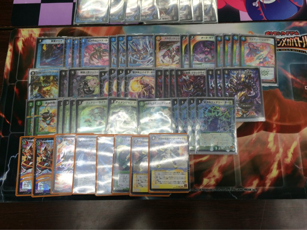 dm-yokohama-cs-1st-deck-4th-20160109.jpg