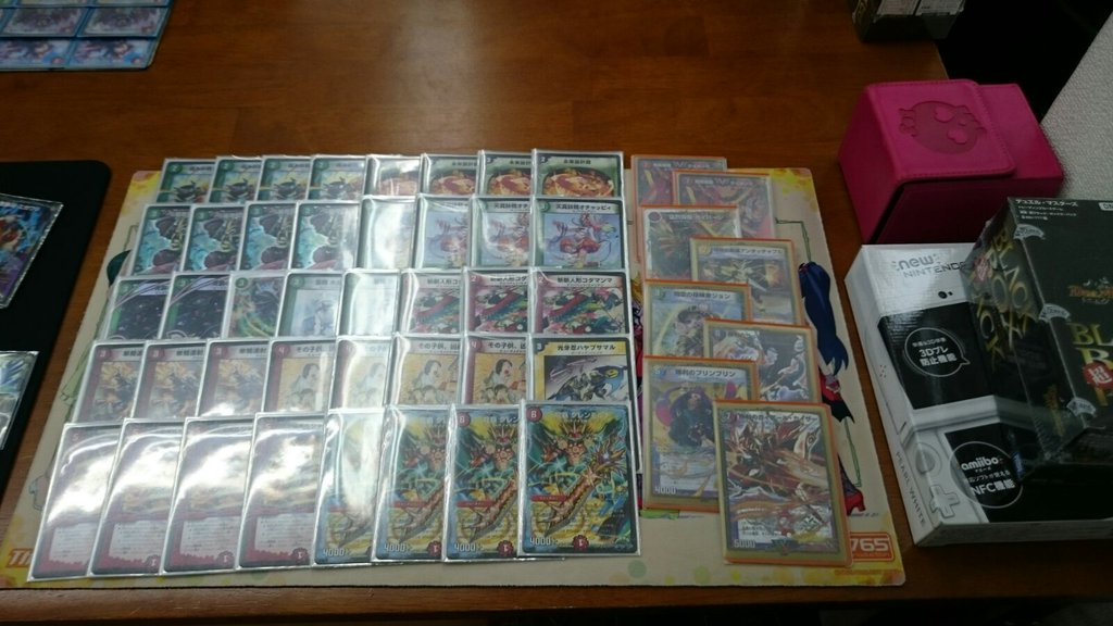 duel-masters-blue-horse-cs-2nd-deck-1st-20160130.jpg