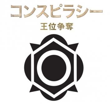 mtg-cn2-20160227-symbol.jpg