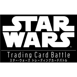 star-wars-tcg-vol2-20151229.jpg